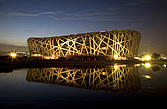 Olympic Stadium, Bird's Nest, Beijing - 12230-20-1