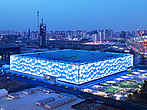 Water Cube, National Aquatics Centre, 2008 Olympic Stadium, Beijing - 12274-50-1