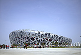National Stadium, 2008 Beijing Olympics, China - 12361-40-1