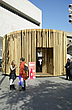 'Sclera,' London Design Festival, London - 12417-80-1