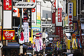 A Shibuya side street, full of colourful signs and adverts, Tokyo, Japan - 12886-90-1