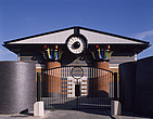 Storm Water Pumping Station, Isle of Dogs, London, 1985-88