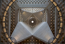 Museum of Islamic Art, Doha - 13176-20-1