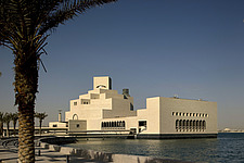 Museum of Islamic Art, Doha - 13176-60-1