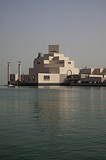 Museum of Islamic Art, Doha - 13309-30-1