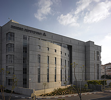 The Open University of Israel, Dorothy de Rothschild Campus, Ra'anana - 11522-70-1