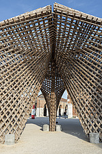 2018 Venice Architecture Biennale curated by Yvonne Farrell and Shelley McNamara - ARC105611