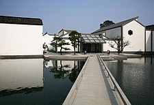 Suzhou Museum, Jiangsu, China - 12064-20-1