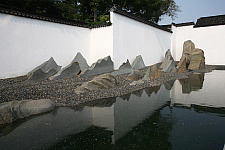 Suzhou Museum, Jiangsu, China - 12064-60-1